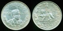 World Coins - IRAN, PAHLAVI: REZA SHAH, SILVER 5000 DINAR, SH 1308 (1929)