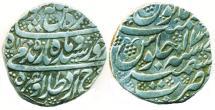World Coins - DURRANI: Taimur Shah, Silve Rupi, Mint of Kashmir, AH 1205, EF