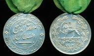 World Coins - ON SALE! IRAN, PERSIA: MUZAFFAR AL-DIN SHAH QAJAR, SILVER MEDAL OF VALOR, AH 1317 (1899), NICE AND RARE!