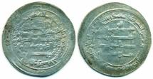 World Coins - BUYID (BUWAYHID): Baha al-dawla Abu Nasr, AR dirham, Mint of Suq al-Ahvaz, AH 391, RARE!