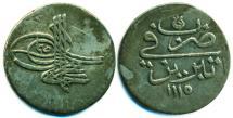 World Coins - OTTOMAN OCCUPATION OF PERSIA: AHMAD III, SILVER ABBASI, MINT OF TABRIZ, AH 1115, TUGHRA, SUPERB RRR!