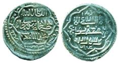 World Coins - Ilkhans (Mongols of Persia): Taghay Timur, Silver 6 dirham, Mint of Amul, AH 738, SCARCE!