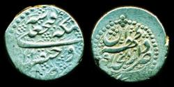 World Coins - Persia, Qajar: FathAli shah, Silver Qiran, Mint of Dar al-khalafah Tehran, RARE variety!