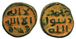 World Coins - UMAYYAD: AE fals, anonymous type, Circa AH 78-85, Syrian Mint, desert patina