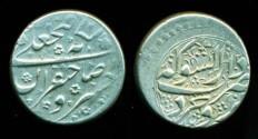 World Coins - Persia, Qajar: FathAli shah, Silver Qiran, Mint of Burujird, AH 124x, Scarce!