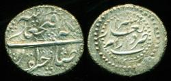 World Coins - Persia, Qajar: FathAli shah, Silver 1/2 Qiran, Mint of Shiraz, AH 1247, AU-UNC!