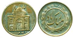 World Coins - IRAN: PAHLAVI ERA TOKEN, SHRINE OF SHAH CHERAGH, RARE!