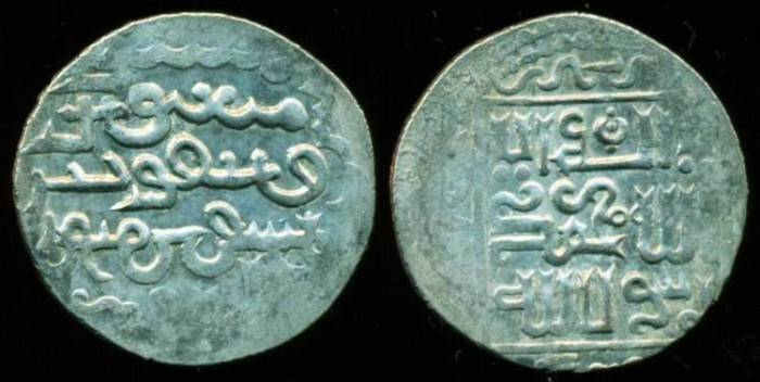 World Coins - Ilkhans (Mongols of Persia): Baydu, 694 AH/1295, Silver dirham (2.50 g 21.5 mm), Mint of Tabriz, Struck AH 694, Uighur script, RARE!