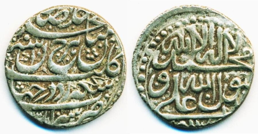 World Coins - PERSIA, AFSHARID: SHAHRUKH, SILVER ABBASI, MINT OF SHIRAZ, AH 1162, Superb!