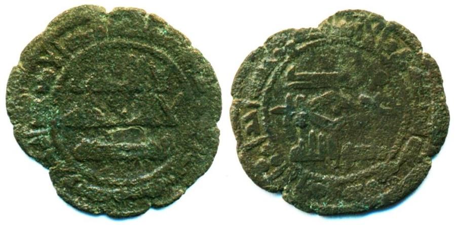 World Coins - ABBASID REVOLUTION: Abu Muslim, AE fals, Mint of Bukhara, AH 135, RR!
