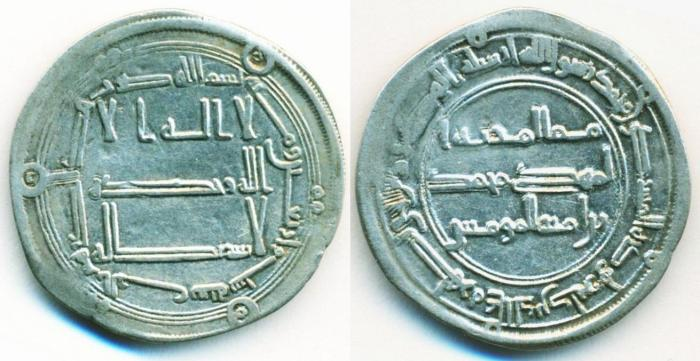 World Coins - ABBASID: al-Mansur (136-158 AH/ 754-775), Silver dirham ( 2.86 g 27 mm), Mint of al-Rayy, struck AH 146, SCARCE!