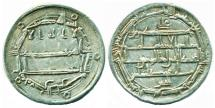 World Coins - ABBASID: Harun al-Rashid, Silver dirham, Mint of Ma'dan al-Shash, AH 190, Citing al-Mamun as second heir