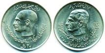 World Coins - IRAN, PAHLAVI: 50th National Bank Commemorative 20 Rial 1978 B.U.