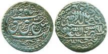 World Coins - PERSIA, SAFAVID: SULTAN HUSAYN, SILVER ABBASI, MINT OF QAZWIN, AH 1131, STYLISH!