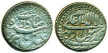 World Coins - Persia, Safavid: Shah Abbas I the Great, Silver abbasi, Mint of Tabriz, AH 1036