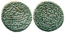 World Coins - Persia, Safavid: Shah ISMAIL I, Silver ½ Shahi, Mint of Hisn, ND type, Superb!