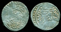 World Coins - WALID: Amir Wali, 757-788 AH/1356-1386, Silver 6 dirhams (4.23 g 26 mm), Mint of Astarabad, struck AH 777