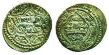 World Coins - Ilkhans: Sulayman; Silver 2 dirhams, Mint of Hisn, AH 745, SUPERB