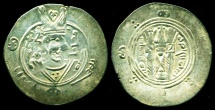 World Coins - ARAB-SASANIAN, ABBASID GOVERNORS OF TABARISTAN: Muqatil, AR 1/2 DRACHM, PYE 139, EF