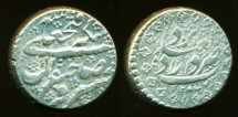 World Coins - Persia, Qajar: FathAli shah; Silver Qiran, Mint of  Yazd, AH 1247, SUPERB!
