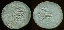 World Coins - WALID: Amir Wali, 757-788 AH/1356-1386, Silver 6 dirham ( 4.26 g 27.5 mm), Mint of Damghan, Struck AH 781