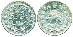 World Coins - IRAN, Qajar: Ahmad Shah, Silver 1000 dinar, Struck AH 1330 (1911) in Berlin Mint Germany, UNC!