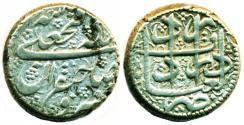 Ancient Coins - Persia, Qajar: FathAli shah, Silver Qiran, Mint of Yazd, AH 1246, Stylish!