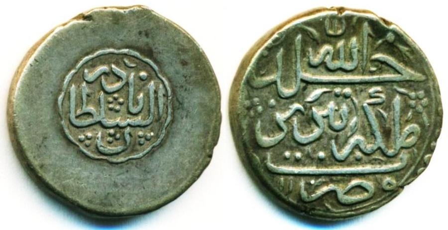 World Coins - PERSIA, AFSHARID: NADIR SHAH, SILVER 6 SHAHI, MINT OF TABRIZ, AH 1151, SUPERB STRIKE!