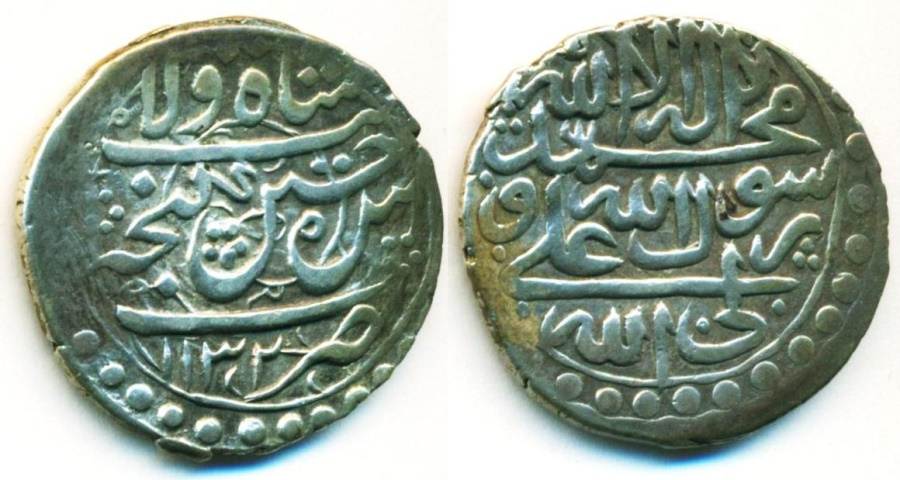 World Coins - PERSIA, SAFAVID: SULTAN HUSAYN, SILVER ABBASI, MINT OF GANJA, AH 1132, SCARCE!