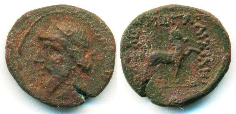 Ancient Coins - PARTHIA: MITHRADATES I ; 171-138 B.C.; AE CHALKOUS, SELLWOOD TYPE 11 , HORSE
