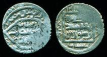 World Coins - Ilkhans: Anushiravan, Silver 2 dirham, Mint of Ardabil, AH 750, RARE Mint