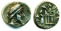 Ancient Coins - KINGDOM OF PERSIS: AUTHOPHRADATES II, SILVER 1/2 Drachm, AHURA-MAZDA, EF