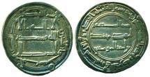 World Coins - ABBASID: al-Mansur, Silver dirham, Mint of al-Rayy, AH 146, Nice & SCARCE!