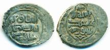 World Coins - Ilkhans (Mongols of Persia): Sulayman; AR 2 dirhams, Mint of Baghdad, AH 746, RARE!