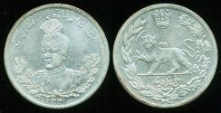 World Coins - IRAN, Qajar: Ahmad Shah, large Silver 5000 dinar, AH 1341 (1922), UNC.