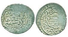 World Coins - WALID: Amir Wali, 757-788 AH/1356-1386, Silver 6 dirhams, Astarabad Mint, AH 780