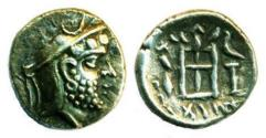 Ancient Coins - KINGDOM OF PERSIS: DARIUS I, 2nd Century BC; Silver Obol, Ahura-Mazda, Superb RARE!