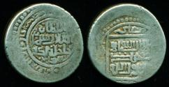 World Coins - Ilkhans (Mongols of Persia): Sulayman; Silver 6 dirhams, Mint of Isfahan, AH 741, RARE!!