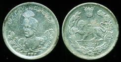 World Coins - IRAN, Qajar: Ahmad Shah, Silver 2000 dinar, AH 1343 (1924), UNC!