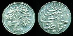 World Coins - IRAN, PAHLAVI: SILVER WEDDING TOKEN, SH 1339 (1960), FLOWER, UNC