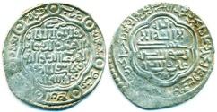 World Coins - Ilkhans (Mongols of Persia): Uljaytu, Silver 2 dirham, Mint of Baghdad, AH 714, Stylish!