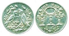 World Coins - IRAN: 1954 SILVER WEDDING TOKEN, SH 1333, DOVES, UNC., A BEAUTY!