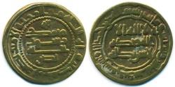 World Coins - SAMANID: NASR I B. AHMAD; AE FALS, MINT OF SAMARQAND, AH 272, RARE!