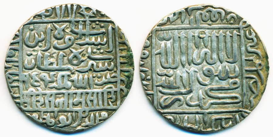 World Coins - India, Sultanate of Delhi: Islam Shah, large Silver Rupee, AH 954, Superb EF