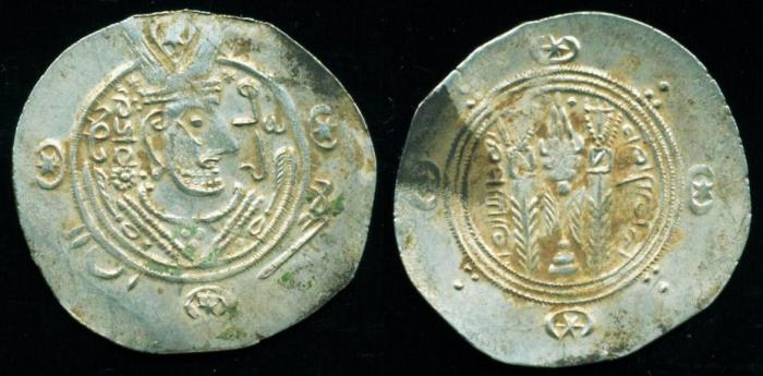 World Coins - Arab-Sasanian, Abbasid Governors of Tabaristan: Hani (788-790), AR 1/2 Drachm (1.88 g 24 mm), struck PYE 137 (AD 787/8), EF