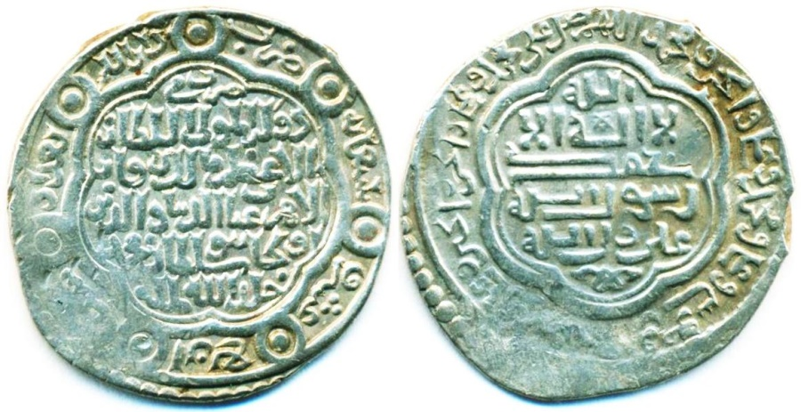 World Coins - Ilkhans (Mongols of Persia): Uljaytu, Silver 2 dirham, Mint of Baghdad, AH 714, Stylish!