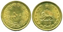 IRAN: Pahlavi Muhammad Reza Shah, AE 50 DINAR, SH 1332 (1953), Key Date, RARE! UNC!