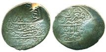 World Coins - Persia, SAFAVID: Shah ISMAIL II, Silver 2 Shahi, Mint of Rasht, AH 984, RR type with trident countermark!
