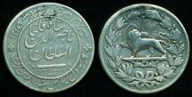 World Coins - PERSIA, QAJAR: NASIR AL-DIN SHAH, SILVER MEDAL OF VALOR, AH 1300