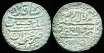World Coins - Persia, Safavid: Sultan Husayn, RARE Silver Abbasi, Mint of Nakhjavan, AH 1133, Superb AU